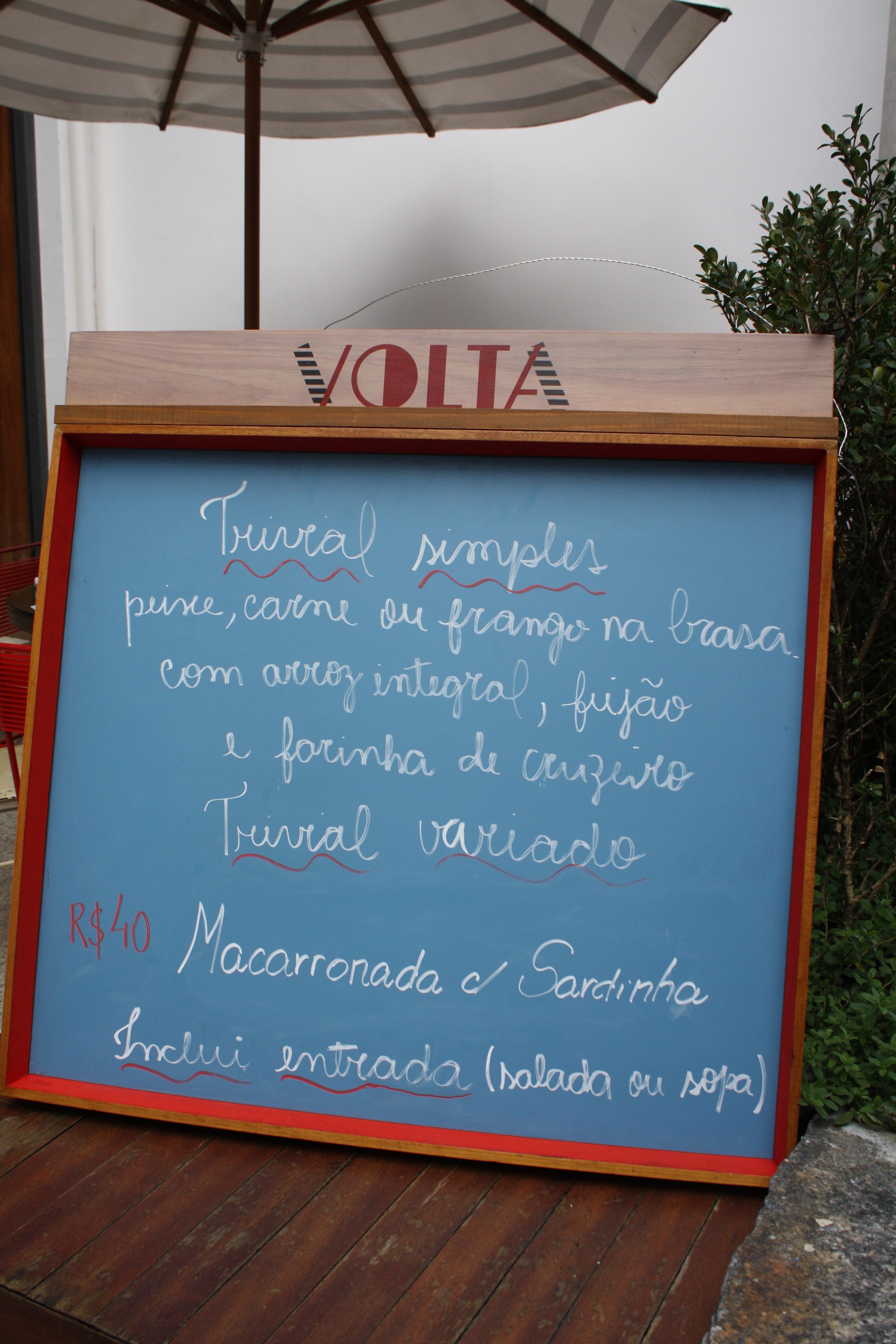 The Brazilian Foodie